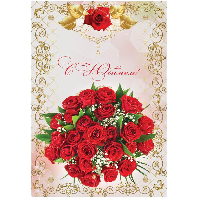 Обложка открытки на день рождения
